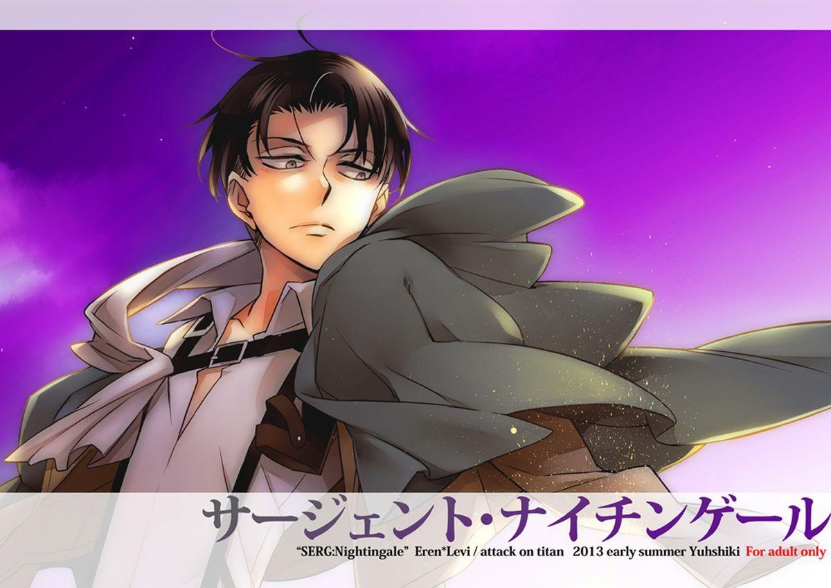 SERG: Nightingale 29