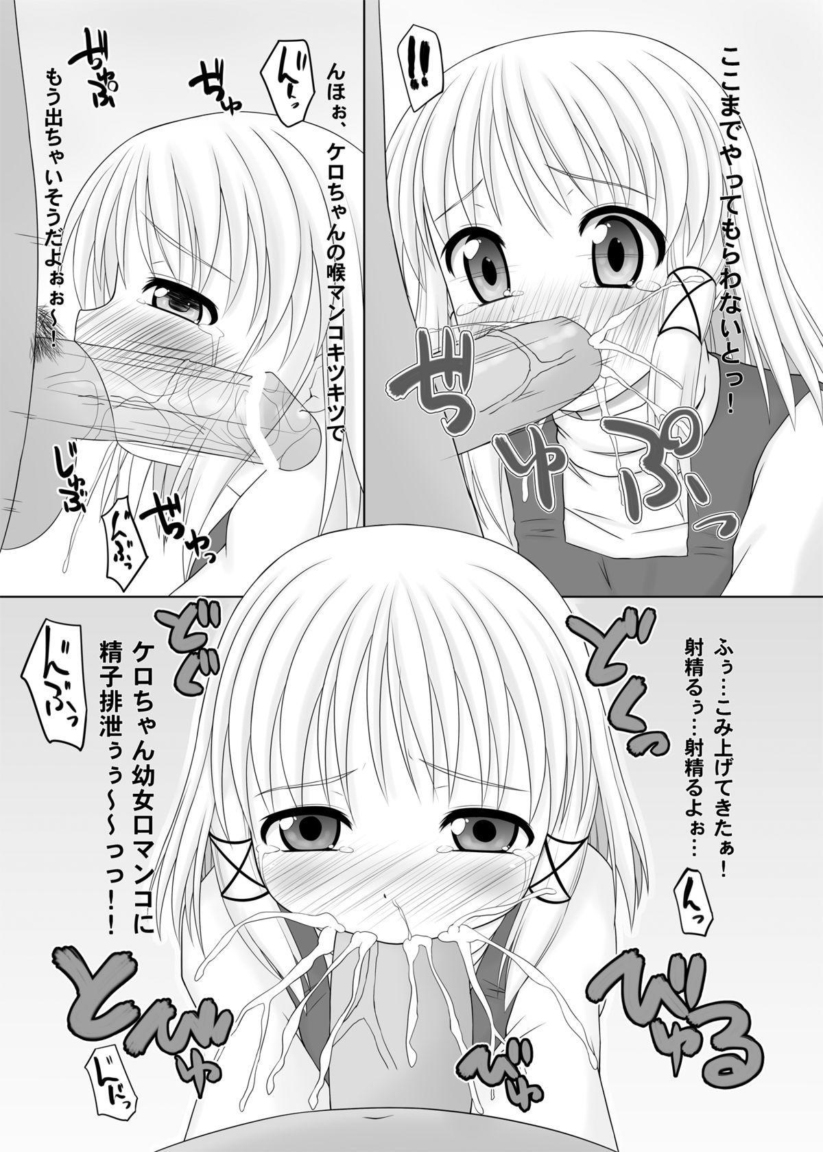 Kana Suwa Ryoujokuki 16