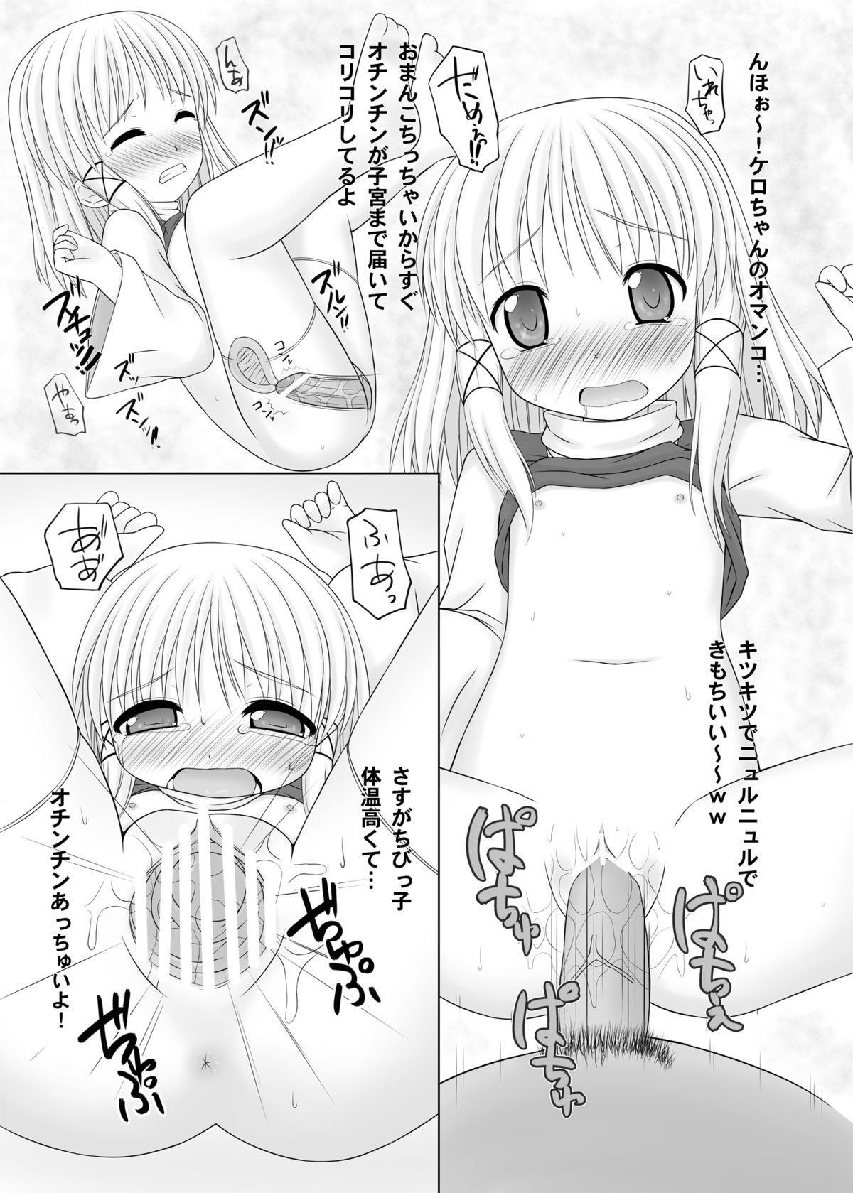 Kana Suwa Ryoujokuki 20