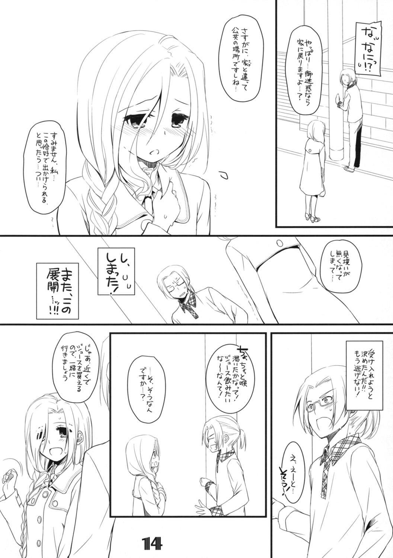 Seifuku Rakuen Extra 09 13