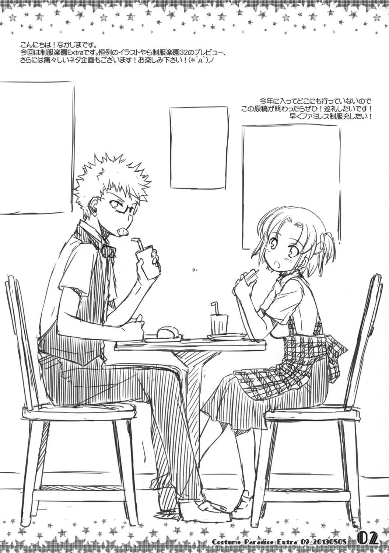 Seifuku Rakuen Extra 09 1
