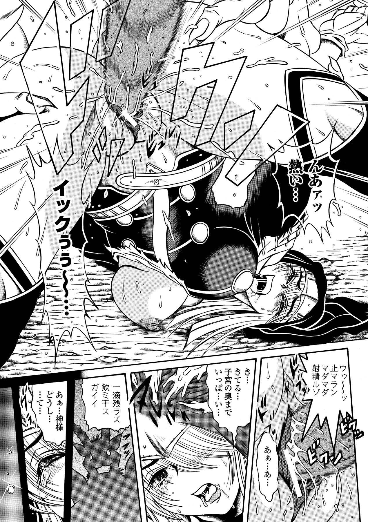 Nakadashi Haramase Anthology Comics Vol.4 40