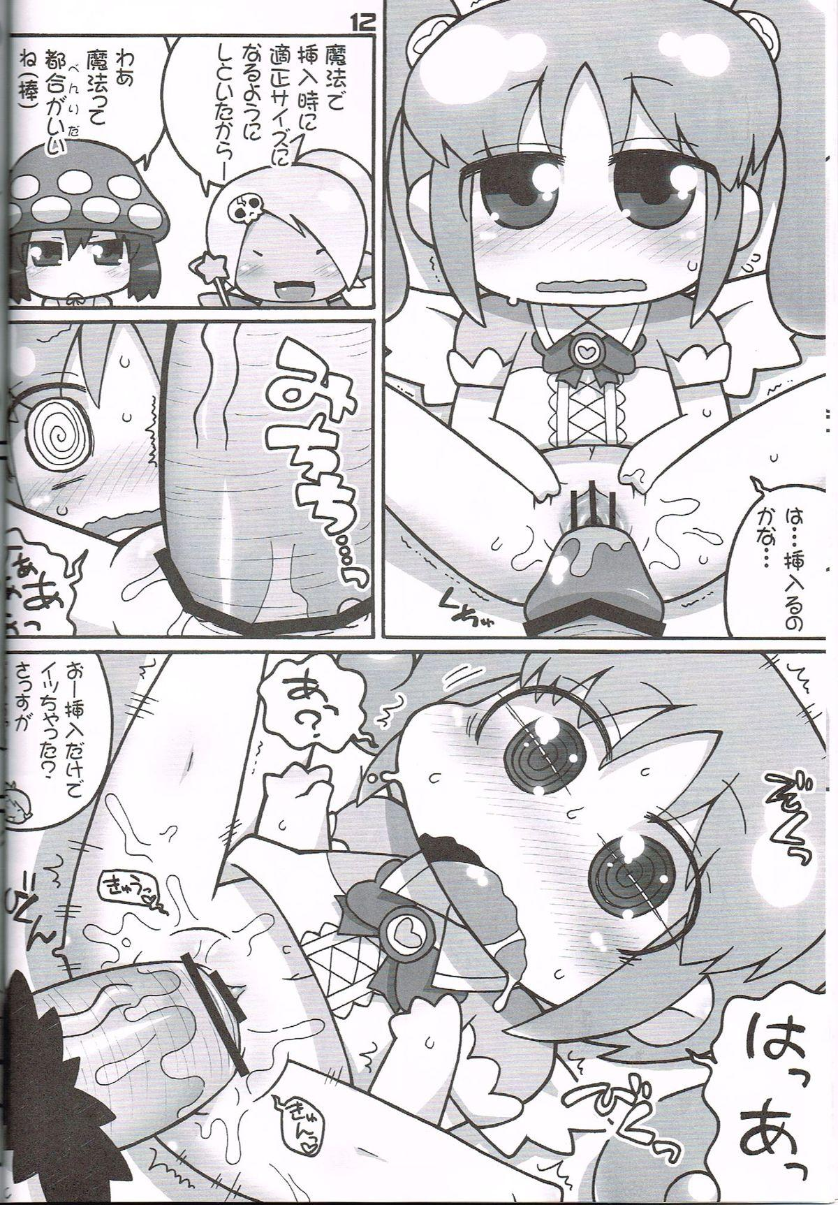 """Hatashite Konofuyu Nansatsu no Doujinshi ga """"○○ Fairies"""" Toiu Title Darouka 10"""