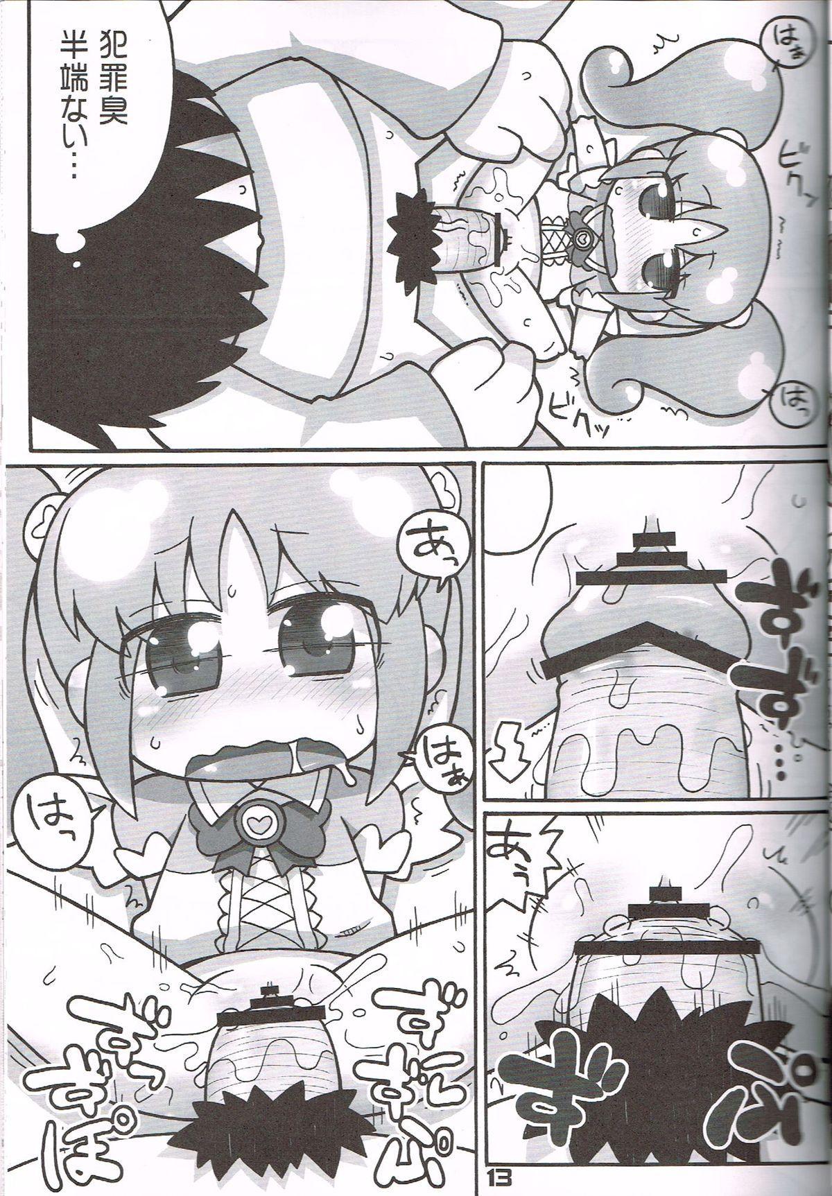 """Hatashite Konofuyu Nansatsu no Doujinshi ga """"○○ Fairies"""" Toiu Title Darouka 11"""