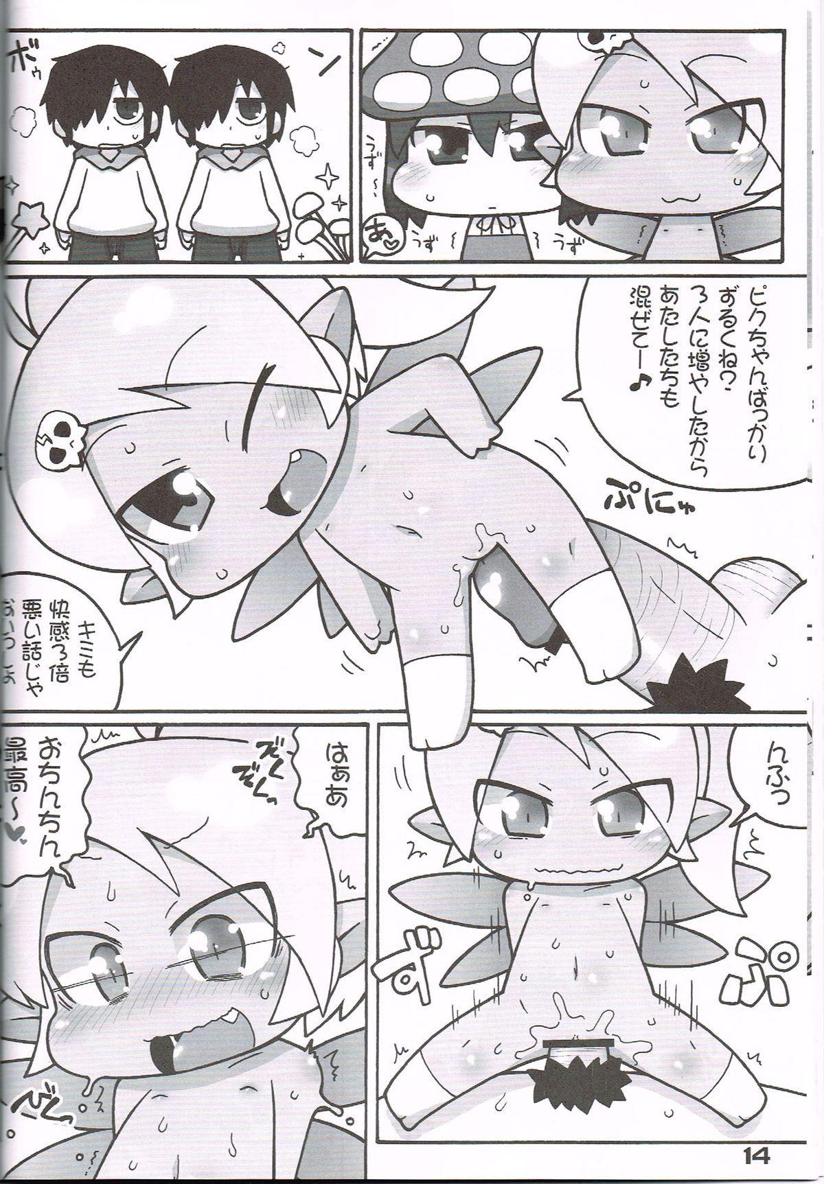 """Hatashite Konofuyu Nansatsu no Doujinshi ga """"○○ Fairies"""" Toiu Title Darouka 12"""