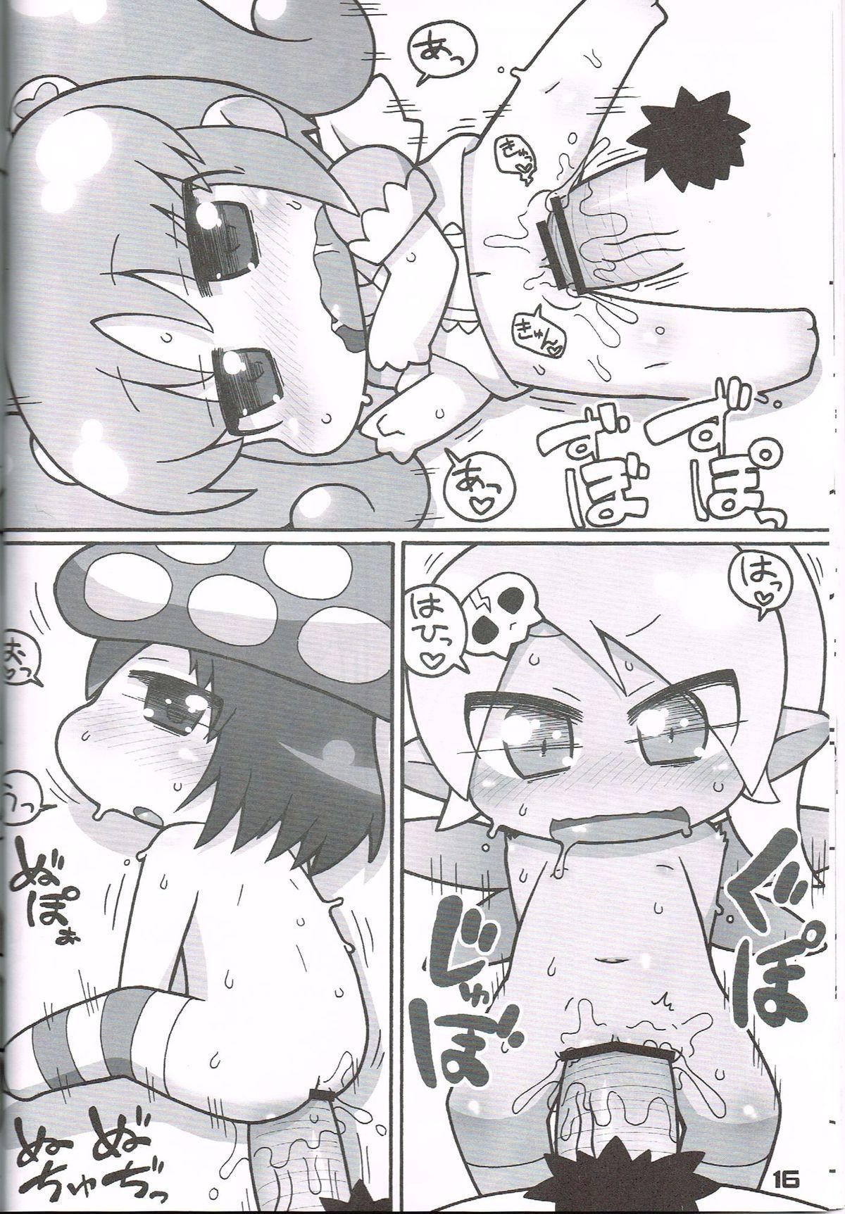"""Hatashite Konofuyu Nansatsu no Doujinshi ga """"○○ Fairies"""" Toiu Title Darouka 14"""