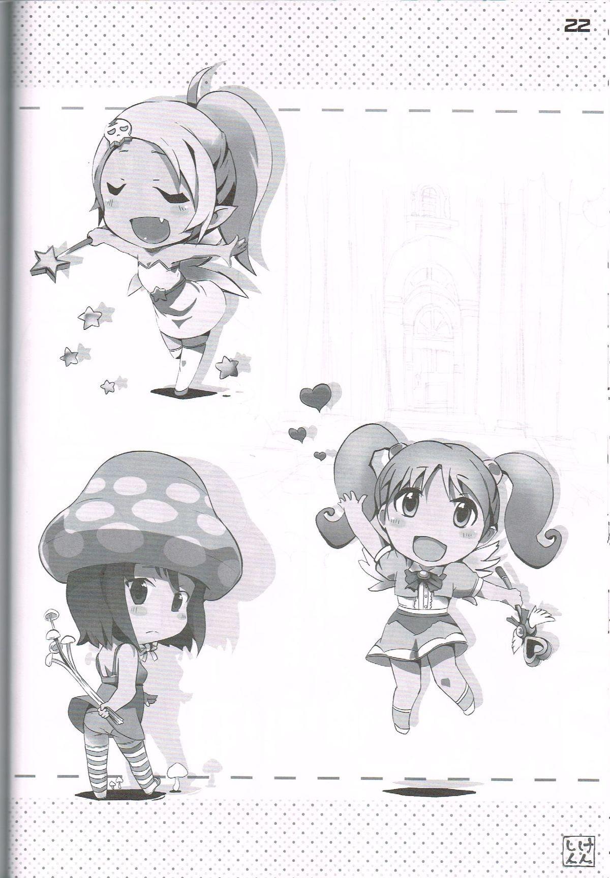 """Hatashite Konofuyu Nansatsu no Doujinshi ga """"○○ Fairies"""" Toiu Title Darouka 20"""