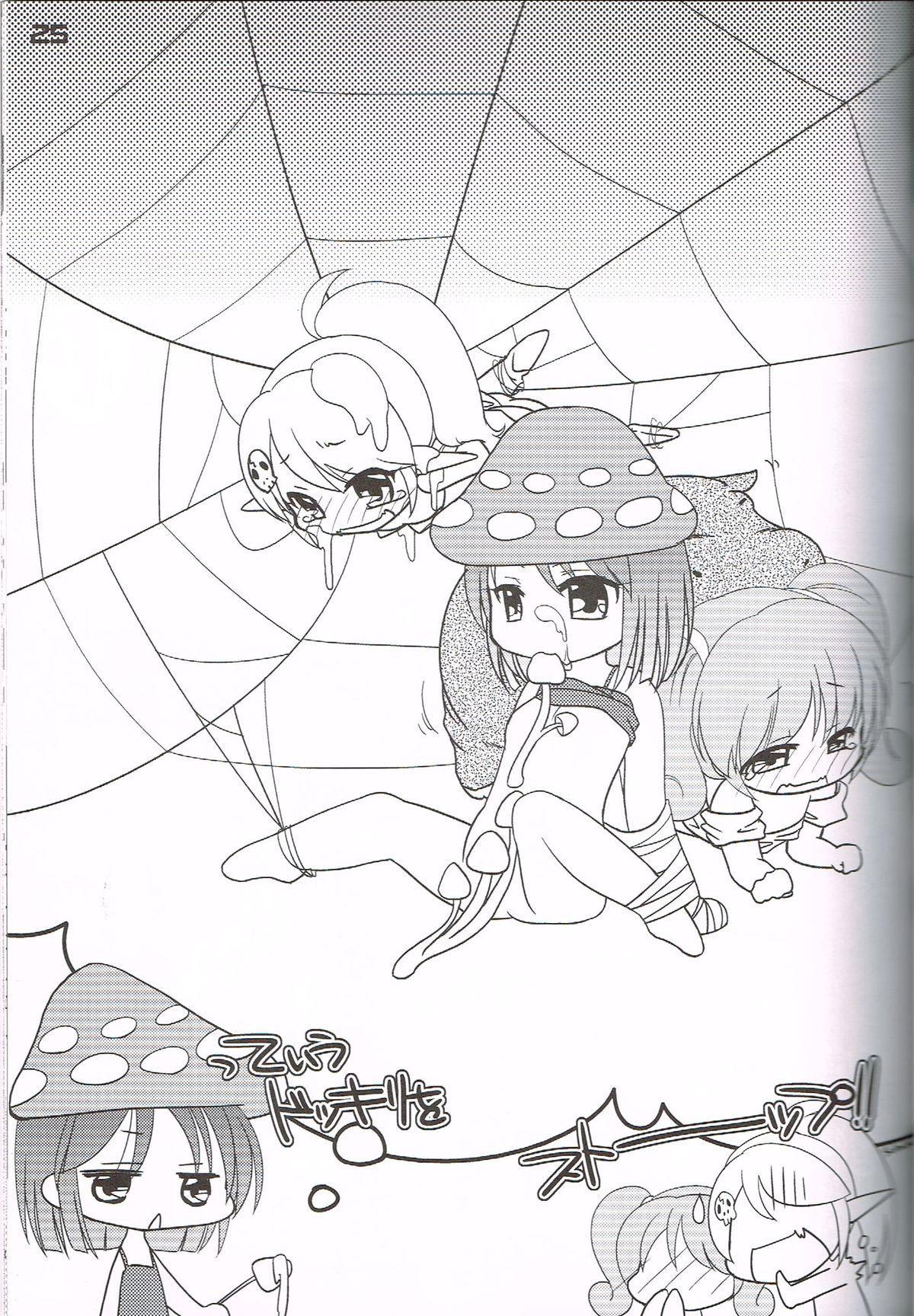 """Hatashite Konofuyu Nansatsu no Doujinshi ga """"○○ Fairies"""" Toiu Title Darouka 23"""