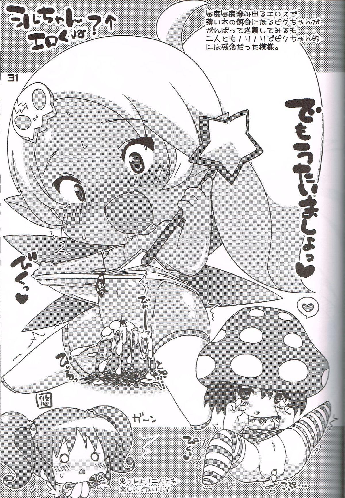 """Hatashite Konofuyu Nansatsu no Doujinshi ga """"○○ Fairies"""" Toiu Title Darouka 29"""