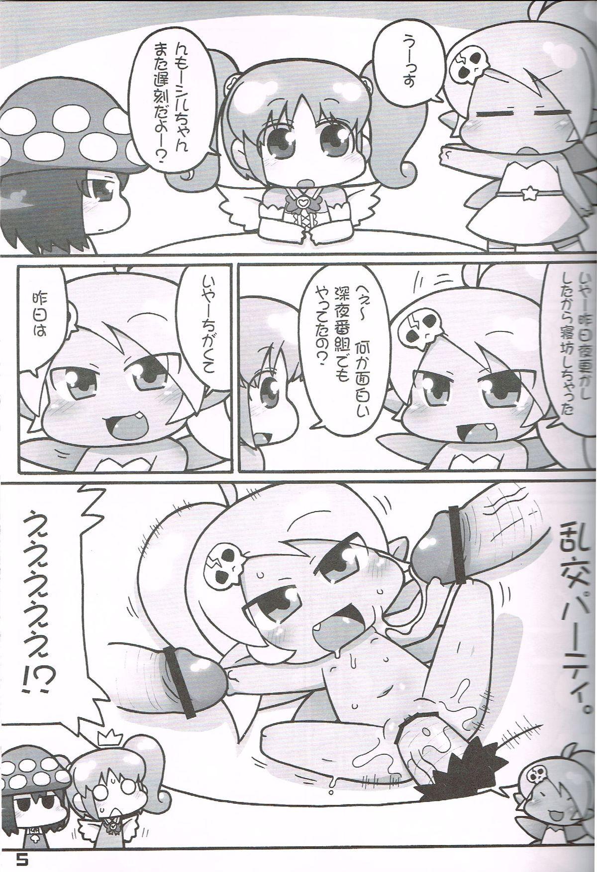 """Hatashite Konofuyu Nansatsu no Doujinshi ga """"○○ Fairies"""" Toiu Title Darouka 3"""