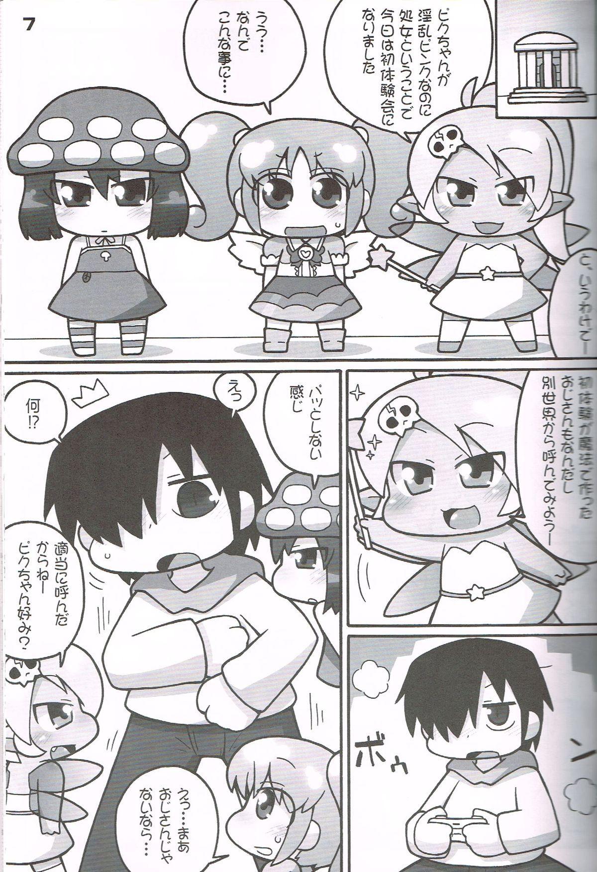 """Hatashite Konofuyu Nansatsu no Doujinshi ga """"○○ Fairies"""" Toiu Title Darouka 5"""
