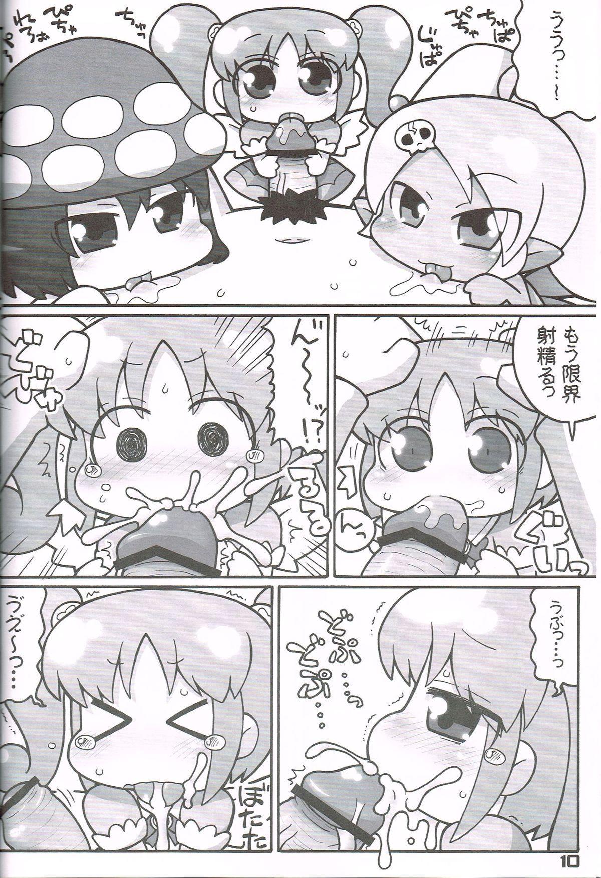 """Hatashite Konofuyu Nansatsu no Doujinshi ga """"○○ Fairies"""" Toiu Title Darouka 8"""