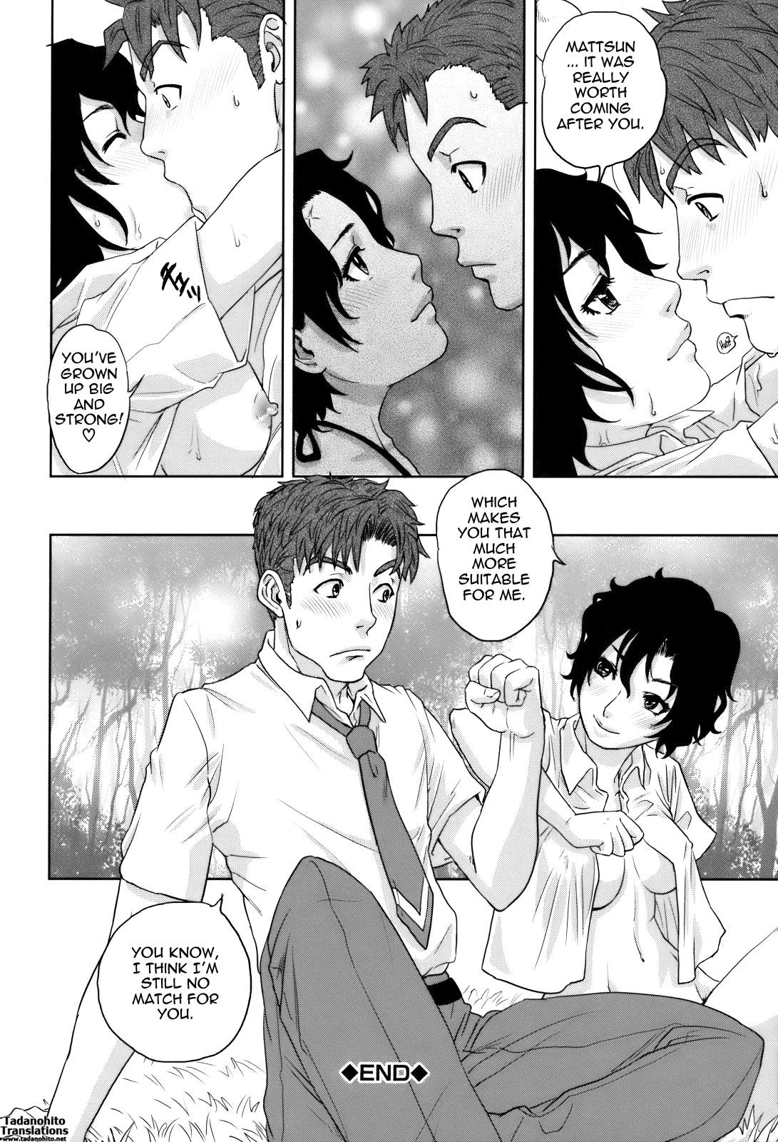 Okusan to Issho♥ | With a Married Woman♥ 208