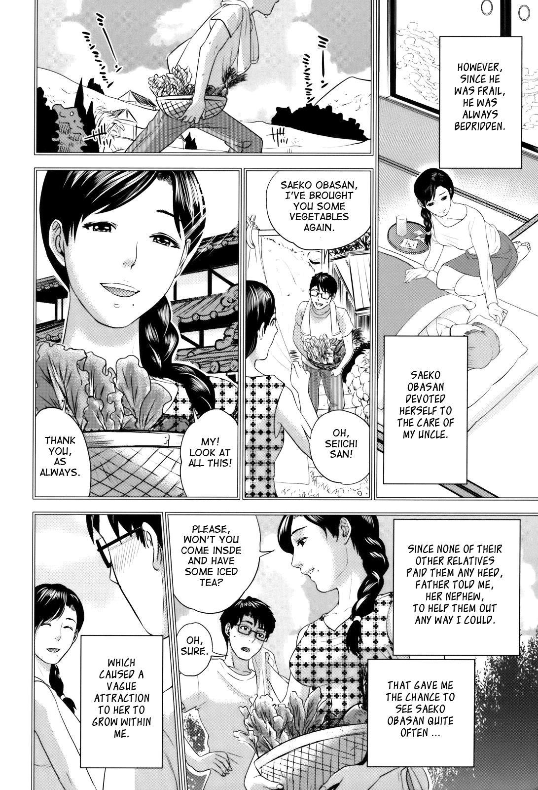 Okusan to Issho♥ | With a Married Woman♥ 77