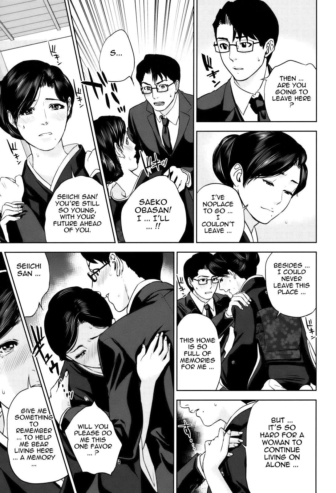 Okusan to Issho♥ | With a Married Woman♥ 82