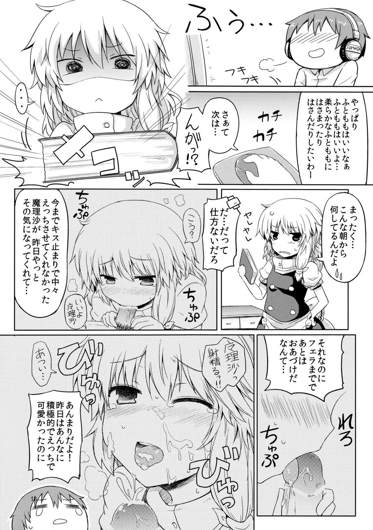 Sumata Goudoushi Omatase 18