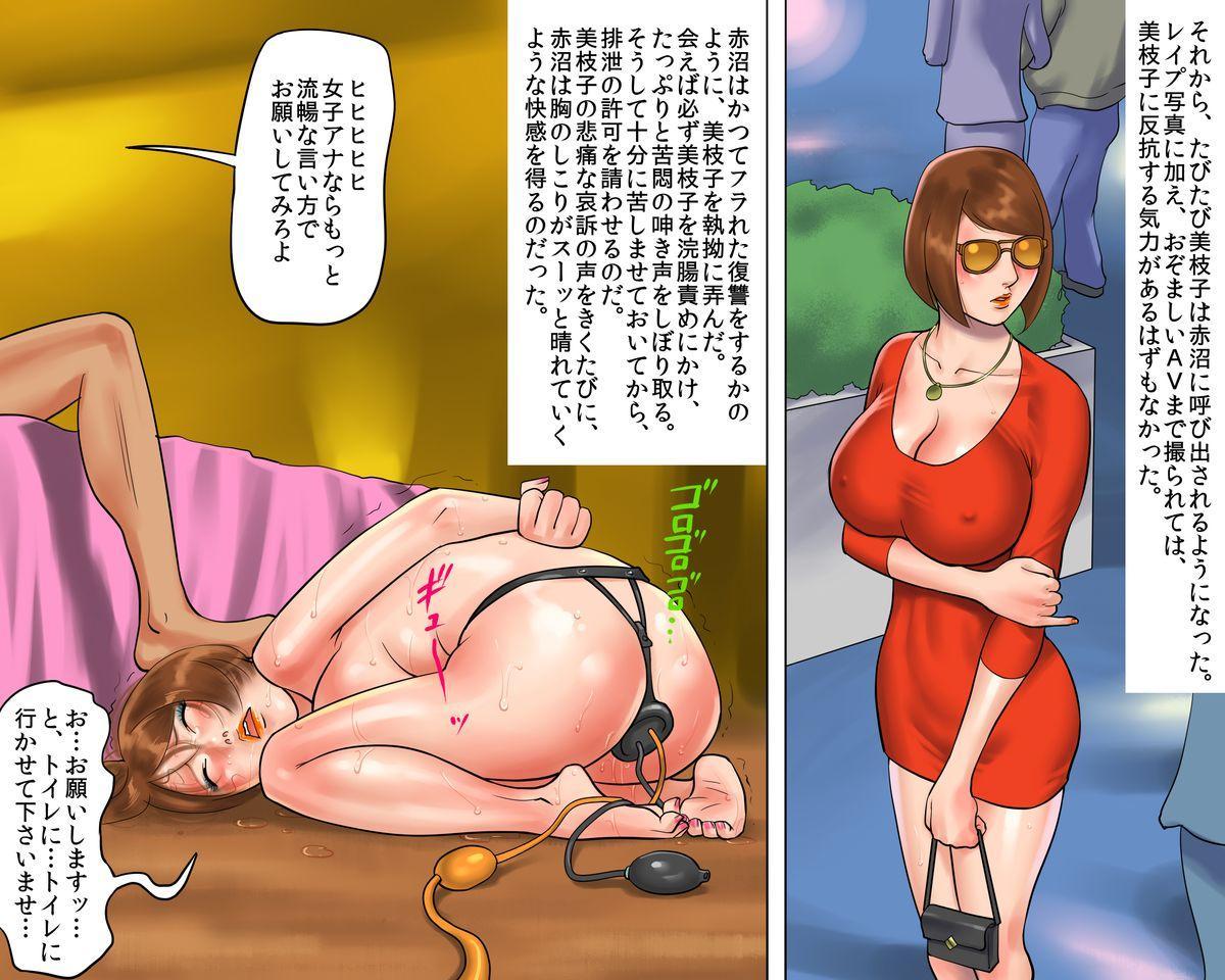 Bijin Caster Jigoku-ochi Goukyuu Zekkyou no Kichiku AV Satsuei 26