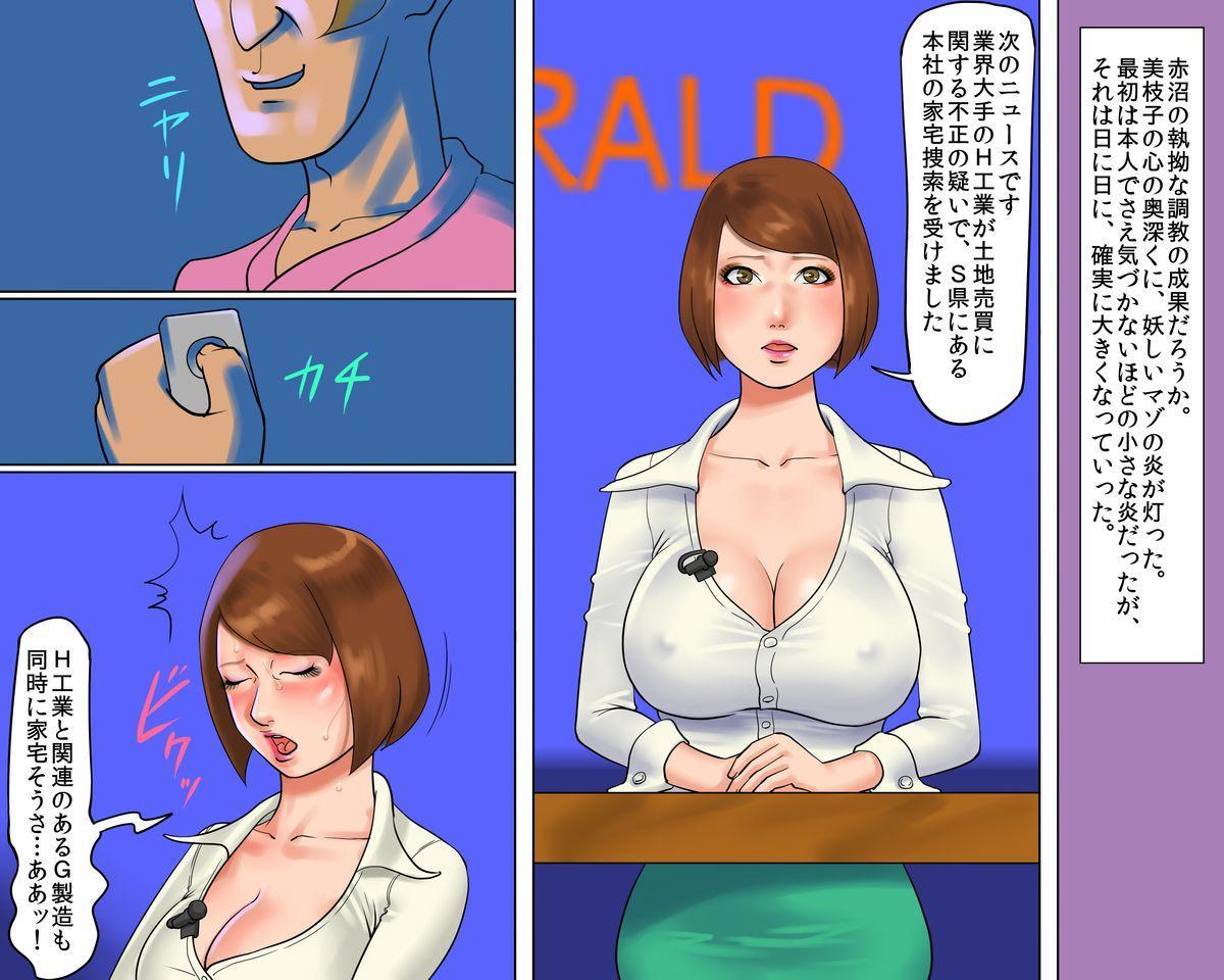 Bijin Caster Jigoku-ochi Goukyuu Zekkyou no Kichiku AV Satsuei 28