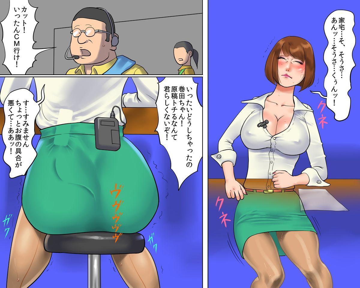 Bijin Caster Jigoku-ochi Goukyuu Zekkyou no Kichiku AV Satsuei 29