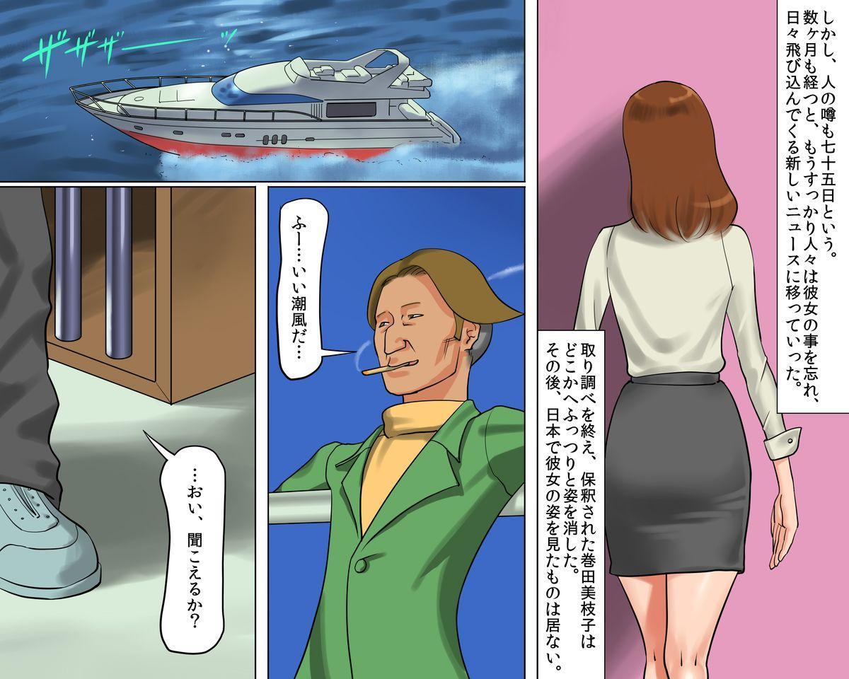 Bijin Caster Jigoku-ochi Goukyuu Zekkyou no Kichiku AV Satsuei 56