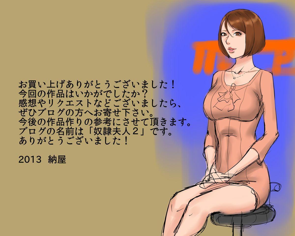 Bijin Caster Jigoku-ochi Goukyuu Zekkyou no Kichiku AV Satsuei 58