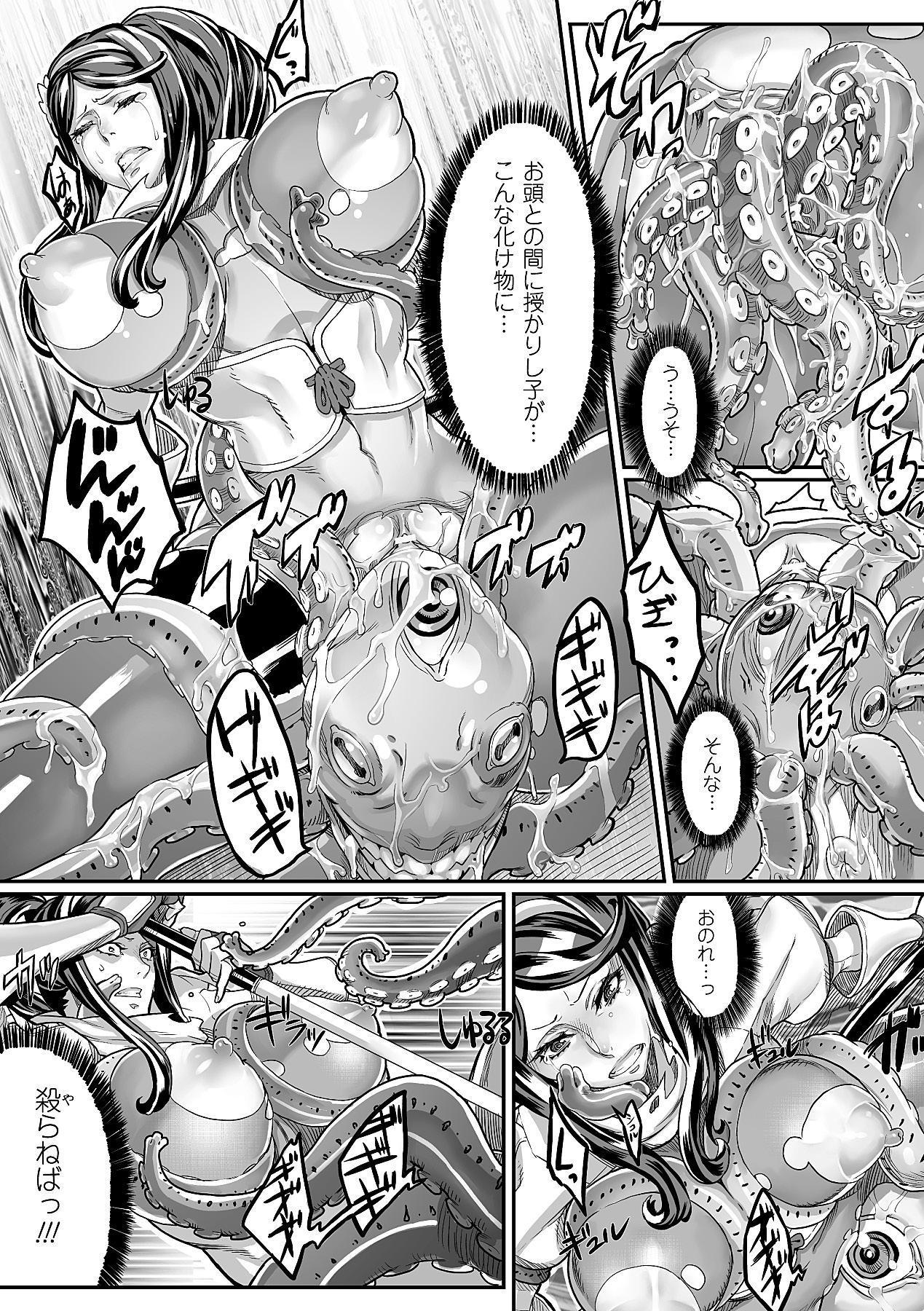 Bessatsu Comic Unreal Ishukan Maniacs  Digital Ban Vol. 4 31