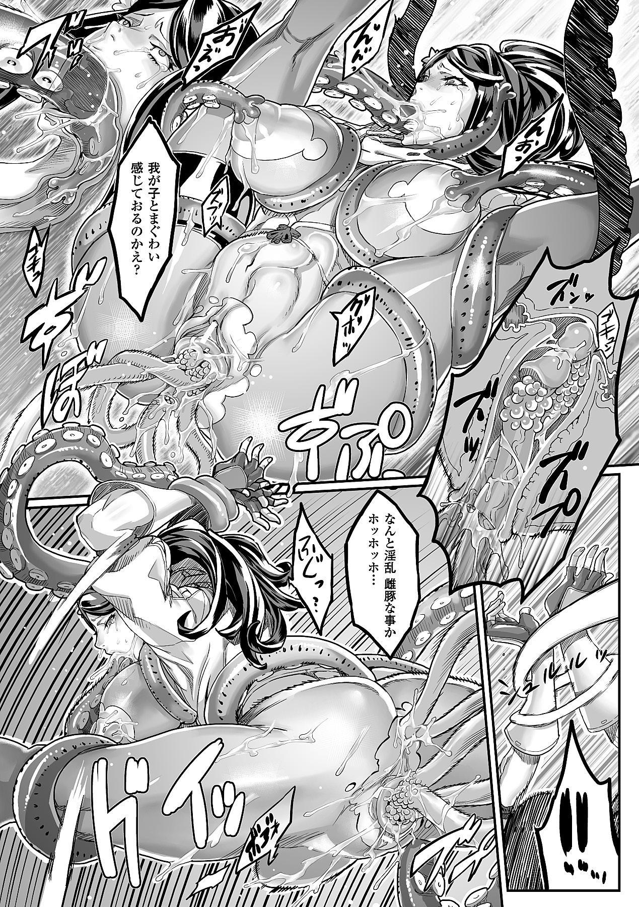 Bessatsu Comic Unreal Ishukan Maniacs  Digital Ban Vol. 4 36