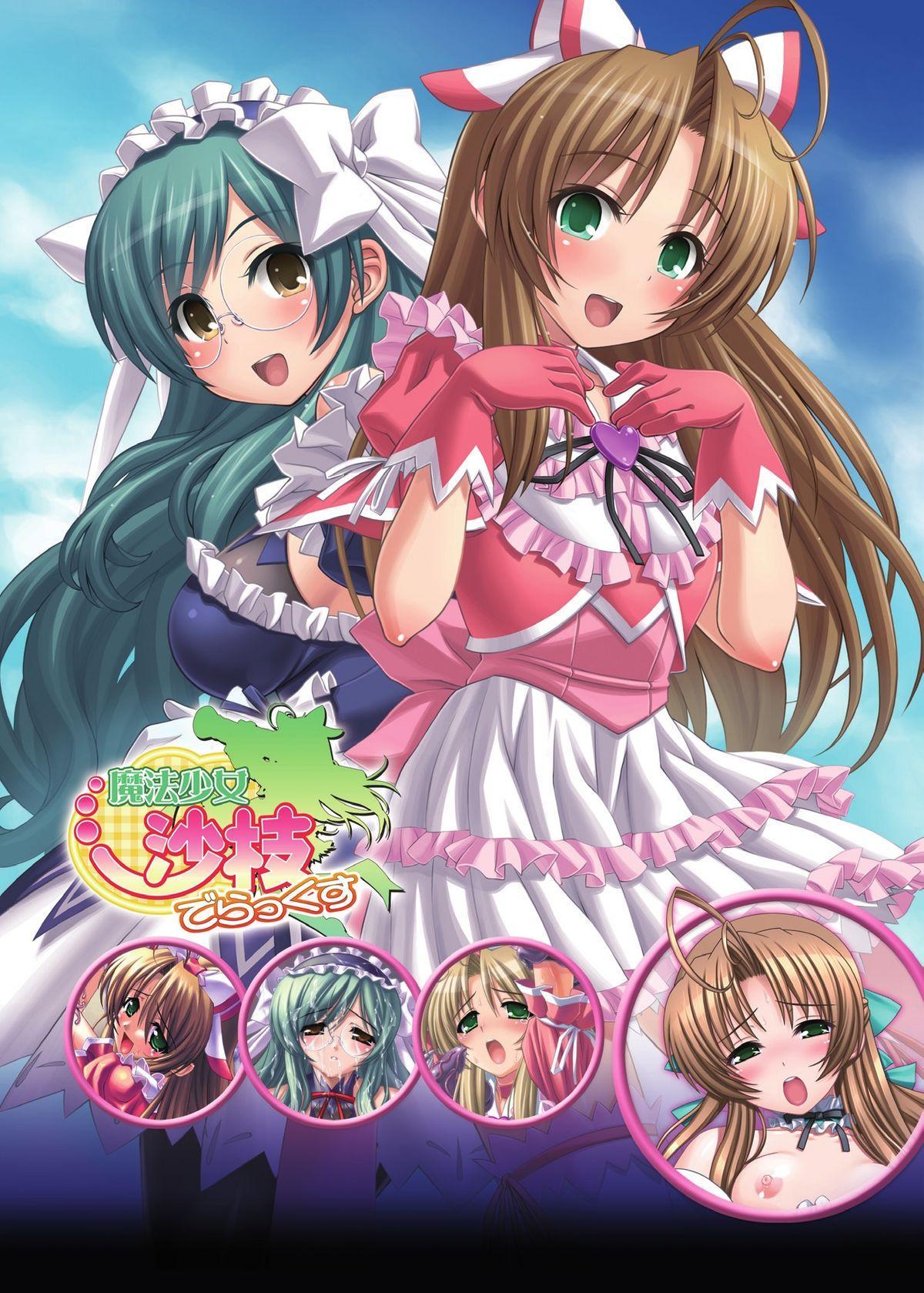 Bessatsu Comic Unreal Ishukan Maniacs  Digital Ban Vol. 4 78