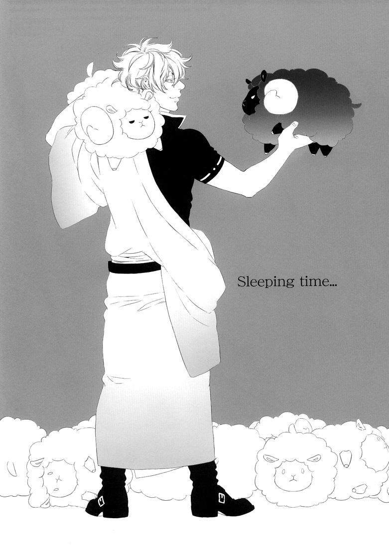 Sleeping Time!! 30