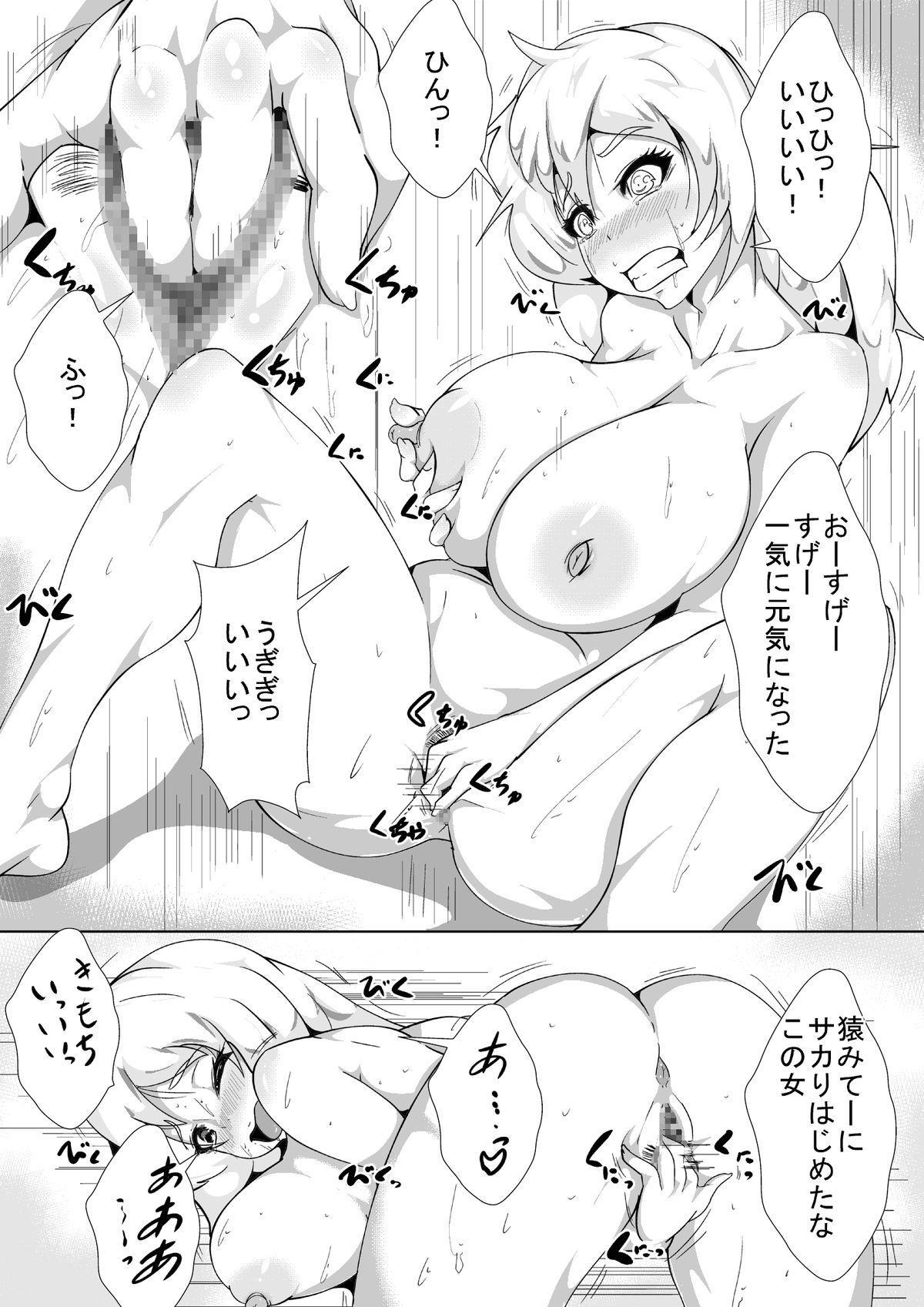 Otoko Shuujin Nyotaika Keikaku 15