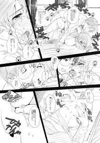 nonstop Mahiru-chan 10
